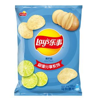 京东PLUS会员 : Lay's 乐事 薯片 青柠味 135g
