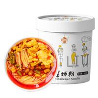 家柳 螺蛳粉 原味 180g*3盒 *4件
