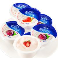 味滋源 贝儿强 2种口味酸奶果肉果冻1100g整箱 低卡0肪健康休闲零食 【加量10% 共24个】酸奶果肉果冻*1100g(