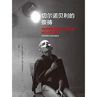 亚马逊中国 Kindle好书新年礼 第一波