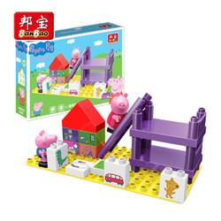 BanBao 邦宝 小猪佩奇 9327 小猪佩奇的玩具屋