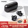 万魔 1MORE 主动降噪真无线耳机 蓝牙 入耳式耳机 无线耳机 耳机无线 苹果 华为 小米 通用 EHD9001TA 黑色