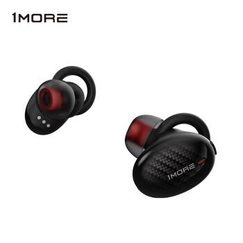 1more 万魔 EHD9001TA 降噪豆 真无线蓝牙降噪耳机 圈铁 黑色