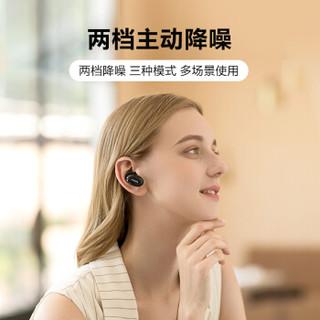 1more 万魔 EHD9001TA 蓝牙耳机 黑色