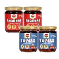 金菜地 香辣金枪鱼肉酱 220g*2瓶
