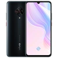 新品发售:vivo Y9s 智能手机 8GB 128GB