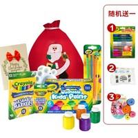 Crayola 繪兒樂JD-2020M 圣誕繪畫禮盒9件套  (含畫刷顏料賀卡隨機禮物)+湊單品