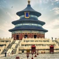 买一送一!北京5天4晚跟团游