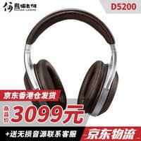 天龙(DENON) AH-D5200 头戴式耳机