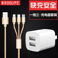 KOOLIFE 苹果手机充电器/适配器/安卓2A多口USB快充电头 三合一线苹果安卓平板插头 *5件