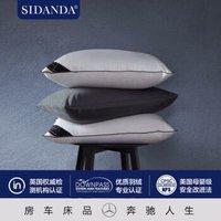 SIDANDA诗丹娜 95%白鹅绒枕头