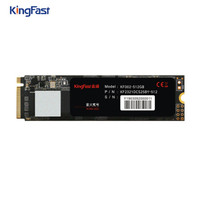 金速(KingFast)512GB SSD固态硬盘 M.2接口(NVMe协议) 星火贰号/高端竞技专用(PCIe3.0x4)