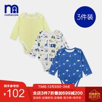 mothercare 英国新生婴儿哈衣3件套装 *4件