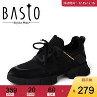 BASTO/百思图2019秋季专柜同款运动风系带坡跟休闲女女旅游鞋A1068CM9 黑色 37