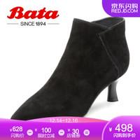 Bata/拔佳2019冬新专柜同款短靴时尚尖头欧美猫跟及踝靴AGT46DD9 黑色 37