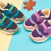 MUMUWU 木木屋 儿童机能鞋
