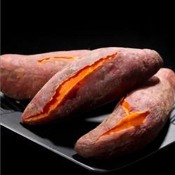酷土 河南新鲜红薯净重5斤10.8元