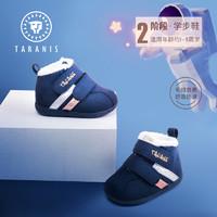 泰兰尼斯 冬季加绒宝宝学步鞋