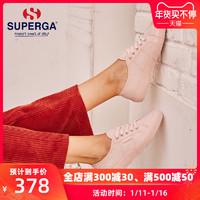 SUPERGA女鞋 ins潮透气小白鞋百搭基础款平底帆布鞋 S000010
