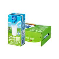 德国进口欧德堡超高温灭菌0.3%脱脂纯牛奶  200ml*24