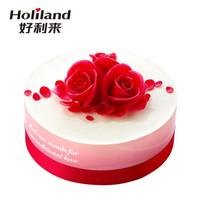 好利来生日蛋糕预订-一生所爱-酸奶提子/慕斯鲜果夹心同城配送 15cm双莓慕斯+草莓