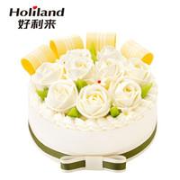 好利来生日蛋糕预订-美丽人生-酸奶提子/慕斯鲜果夹心预订限北京、上海同城配送 15cm酸奶提子夹心