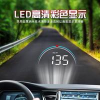 迪普尔 车载HUD高清抬头显示器汽车通用行车电脑OBD平视速度多功能投影仪 M8款