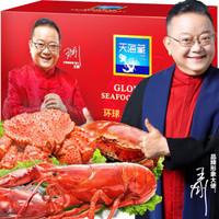 天海藏 5988型环球海鲜礼盒大礼包 共18种
