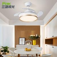 三雄极光 风洁隐形风扇灯客厅餐厅简约现代风扇吊灯LED壁控遥控