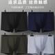 Langsha 浪莎 男士平角裤 4条装 29.9元