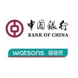 中国银行 X 屈臣氏  二维码支付优惠