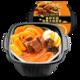 海底捞 自热自煮自嗨小火锅  麻辣嫩牛+酸辣素食+同碗福自热火锅1盒 57.8元