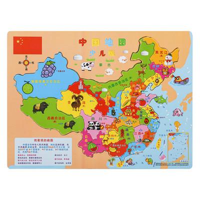 乐智由我   中国地图拼图玩具