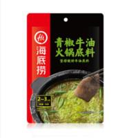 海底捞 火锅底料 青椒牛油 150g*3袋