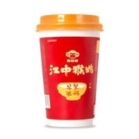 江中 猴姑米稀 40g*8杯