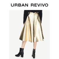 URBAN REVIVO WH41S5AE2000 女装时尚简约亮眼金属色半裙 *3件