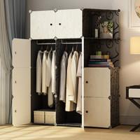 蔻丝简易衣柜成人塑料组合树脂衣橱简约现代组装衣柜双人卧室折叠收纳柜带挂衣杆