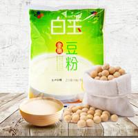 白玉 全脂豆粉 350g