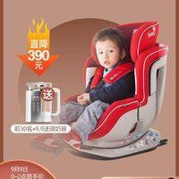 kiwy进口宝宝婴儿汽车儿童安全座椅0-7岁诺亚可躺isofix硬接口