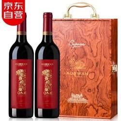 AUSWAN CREEK 天鹅庄 干红葡萄酒双支礼盒 1号西拉 750ml*2瓶