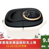 泰昌TC-Z3101足浴盆洗脚盆