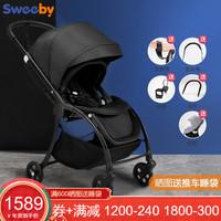 sweeby可坐可躺轻便折叠婴儿手推车