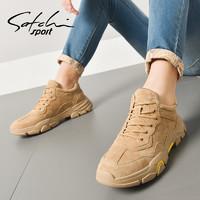 Satchi Sport 沙驰运动 S9603003-1 男士短靴