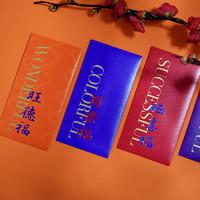 豫园文创春联红包套装 2020年鼠年祝福红包福字门框贴对联送礼 *2件