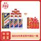 贵州茅台酒 酱香型白酒 王子酒 53度 蓝标425ml*6  整箱装500购一张迎宾红500* 678元