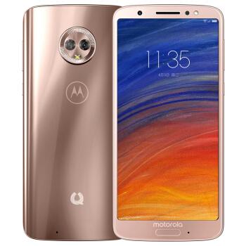 MOTOROLA 摩托罗拉 青柚 1S 4G手机