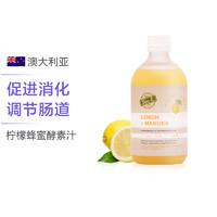 BIO-E 天然柠檬麦卢卡蜂蜜酵素 500毫升