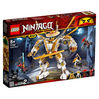 LEGO 乐高 Ninjago幻影忍者系列 71702 黄金机甲