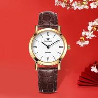 天王人气爆款简雅女表时尚小巧皮带石英女士手表