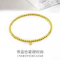 六福珠宝 B01TBGB0072 女款简约转运珠黄金手链